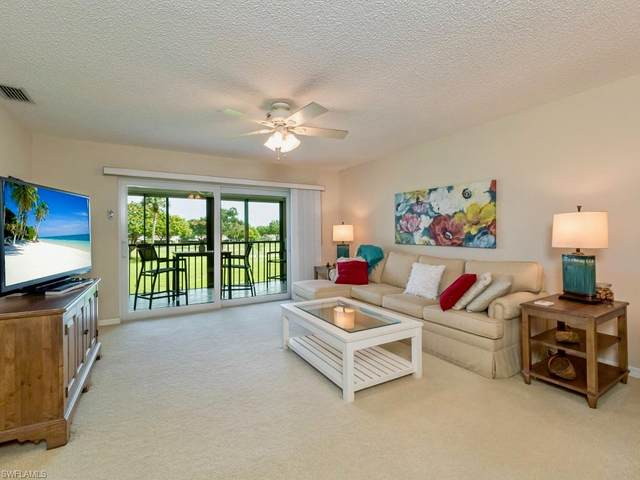 7402 Lake Breeze Drive #205, Fort Myers, FL 33907 (MLS #220047667) :: RE/MAX Realty Group