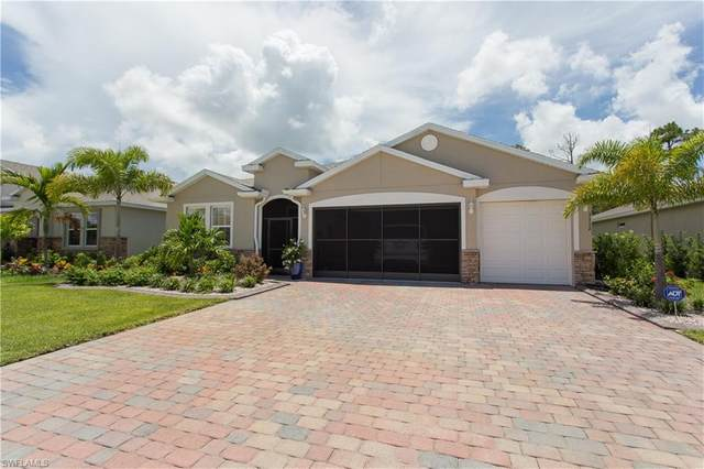 3117 Amadora Circle, Cape Coral, FL 33909 (MLS #220048057) :: RE/MAX Realty Group