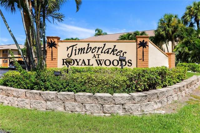 17420 Birchwood Lane #2, Fort Myers, FL 33908 (MLS #220053338) :: RE/MAX Realty Group