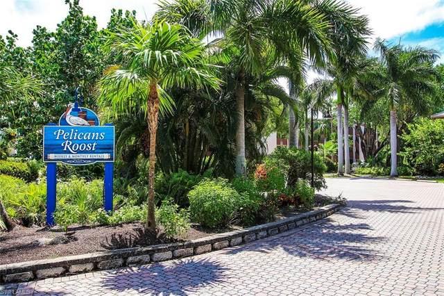 605 Donax Street #102, Sanibel, FL 33957 (#220053442) :: Southwest Florida R.E. Group Inc