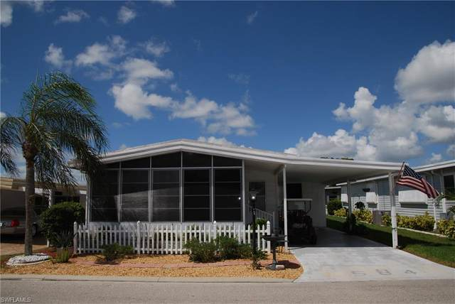 584 Hogan Drive, North Fort Myers, FL 33903 (MLS #220057194) :: Kris Asquith's Diamond Coastal Group