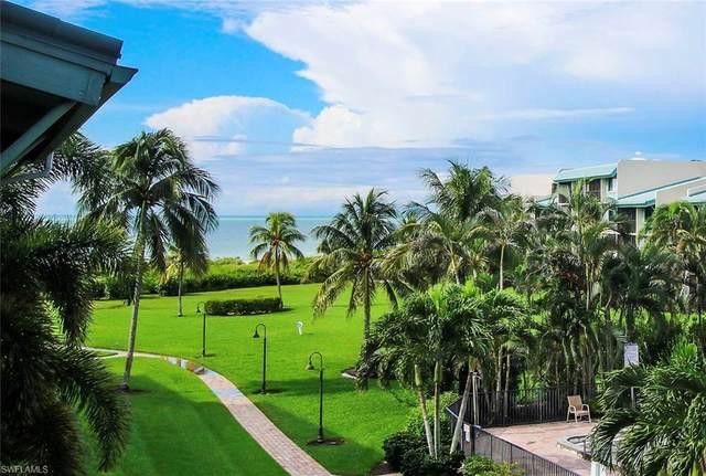 979 E Gulf Drive #573, Sanibel, FL 33957 (MLS #220058425) :: Domain Realty
