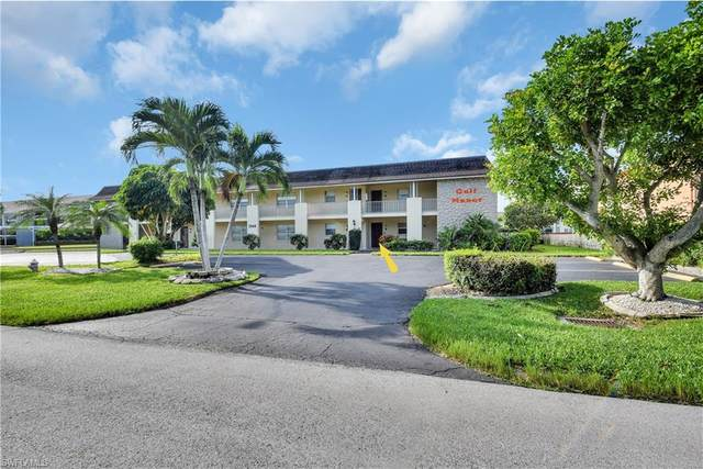 1006 SE 46th Street 1D, Cape Coral, FL 33904 (#220059011) :: We Talk SWFL