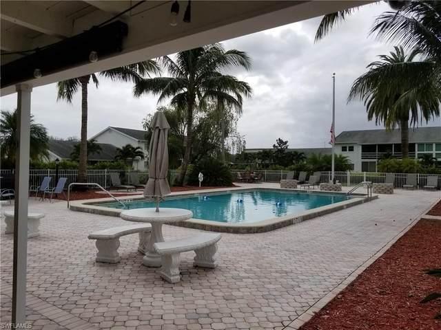 8740 Lueck Lane #2, Fort Myers, FL 33919 (MLS #220059349) :: Palm Paradise Real Estate