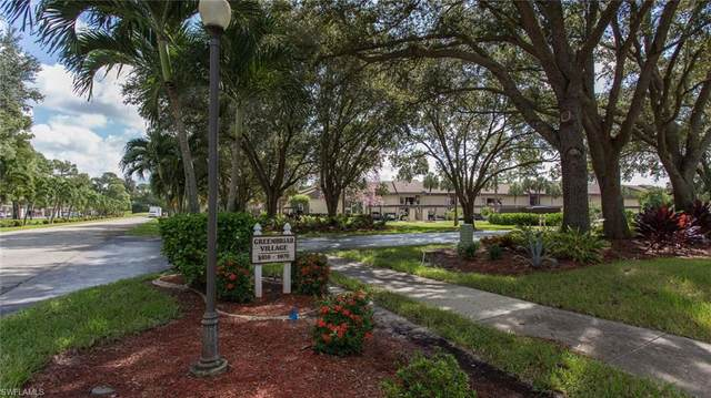 5810 Trailwinds Drive #922, Fort Myers, FL 33907 (#220061837) :: The Michelle Thomas Team