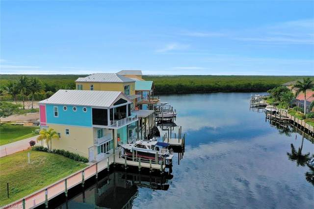 5866 Shell Cove Drive, Cape Coral, FL 33914 (MLS #220062544) :: The Naples Beach And Homes Team/MVP Realty