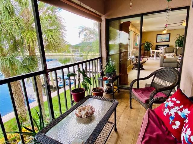 131 SW 47th Terrace #204, Cape Coral, FL 33914 (MLS #220064994) :: Florida Homestar Team
