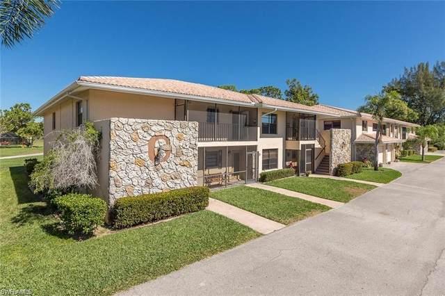 1115 SW Pine Lane #3, Cape Coral, FL 33991 (#220066835) :: The Dellatorè Real Estate Group