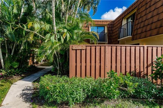 5229 Cedarbend Drive #2, Fort Myers, FL 33919 (#220067835) :: The Michelle Thomas Team