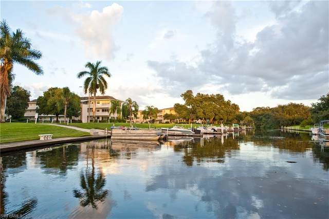 1405 Tropic Terrace, North Fort Myers, FL 33903 (MLS #220069926) :: RE/MAX Realty Team