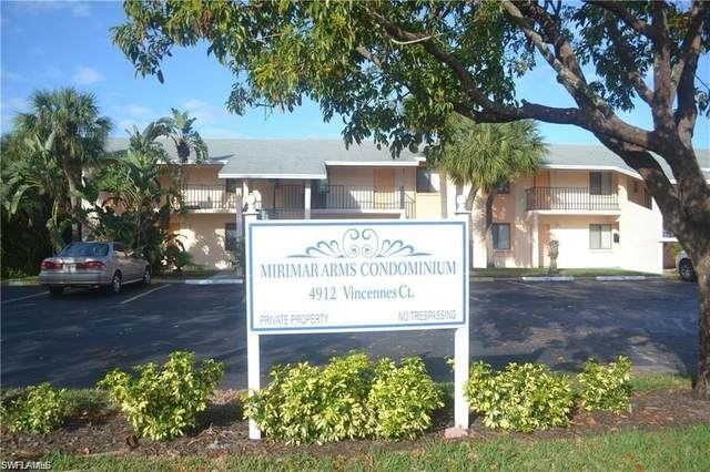 4912 Vincennes Court #201, Cape Coral, FL 33904 (#221002042) :: We Talk SWFL