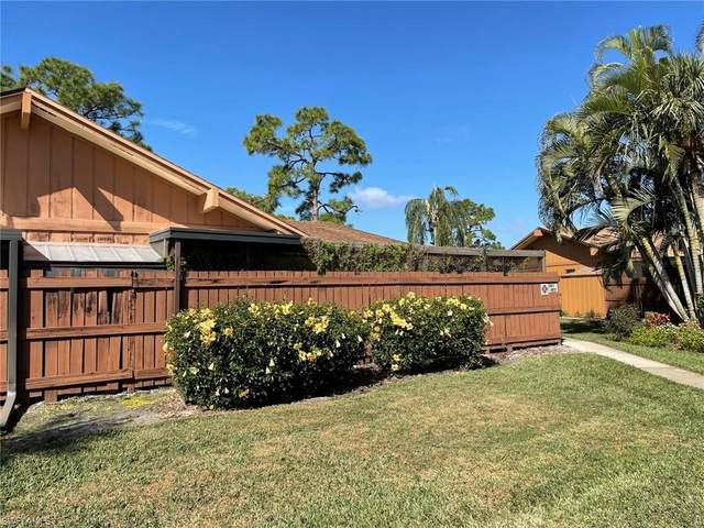 5623 Foxlake Drive, North Fort Myers, FL 33917 (MLS #221011618) :: Domain Realty
