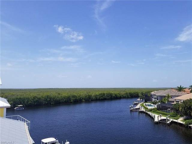 5854 Shell Cove Drive, Cape Coral, FL 33914 (MLS #221013251) :: Domain Realty