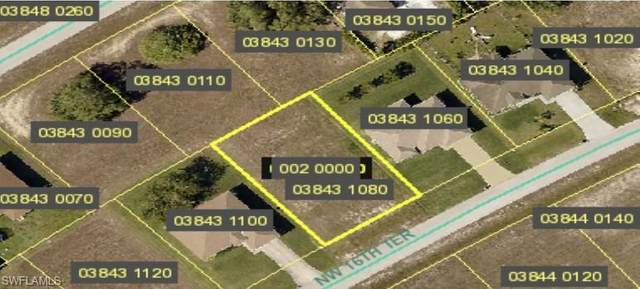 2047 NW 16th Terrace, Cape Coral, FL 33993 (MLS #221014934) :: Dalton Wade Real Estate Group