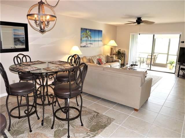 12521 Kelly Sands Way #33, Fort Myers, FL 33908 (MLS #221015259) :: BonitaFLProperties