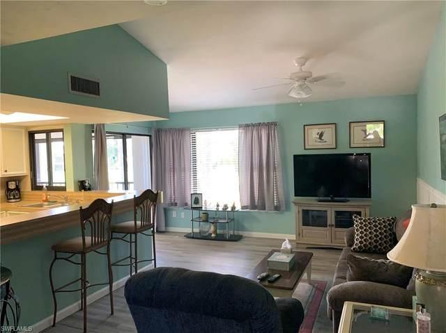 5630 Trailwinds Drive #225, Fort Myers, FL 33907 (MLS #221027332) :: Clausen Properties, Inc.