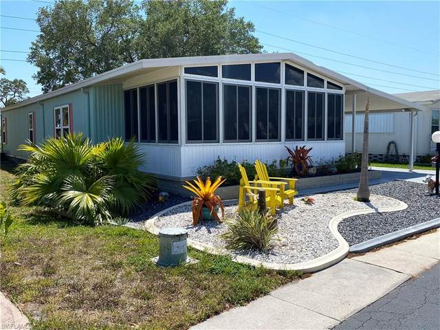 353 Horizon Drive, North Fort Myers, FL 33903 (MLS #221029145) :: Clausen Properties, Inc.
