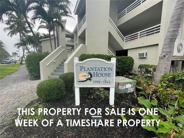 1911 Plantation House Flex Week 23, Captiva, FL 33924 (MLS #221030892) :: RE/MAX Realty Team