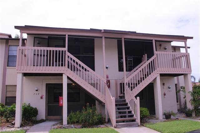 9380 Lennex Lane #704, Fort Myers, FL 33919 (MLS #221035116) :: BonitaFLProperties