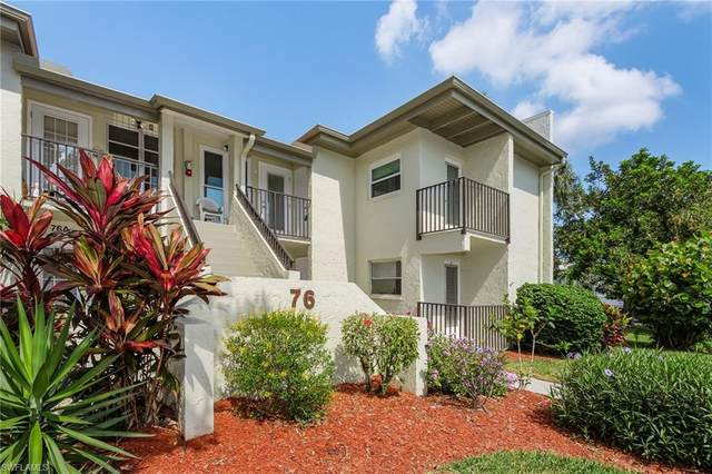 7400 College Parkway 76C, Fort Myers, FL 33907 (MLS #221036065) :: RE/MAX Realty Team