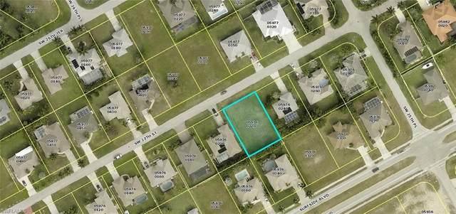 2602 SW 27th Street, Cape Coral, FL 33914 (MLS #221043629) :: Avantgarde