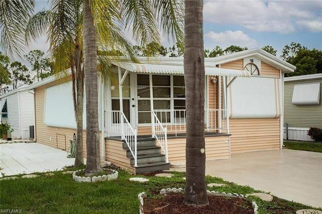 104 Lofty Lane, North Fort Myers, FL 33903 (MLS #221044208) :: RE/MAX Realty Team