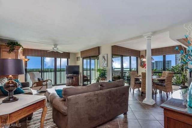 4203 Bay Beach Lane 4H, Fort Myers Beach, FL 33931 (MLS #221045939) :: Realty Group Of Southwest Florida
