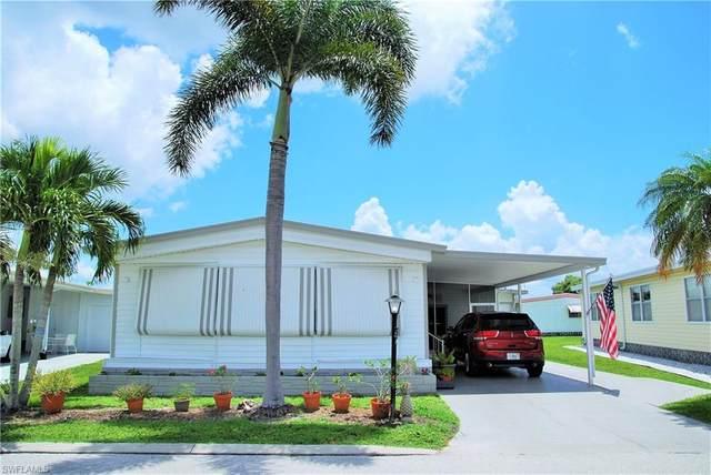 567 Hogan Drive, North Fort Myers, FL 33903 (MLS #221053433) :: Crimaldi and Associates, LLC
