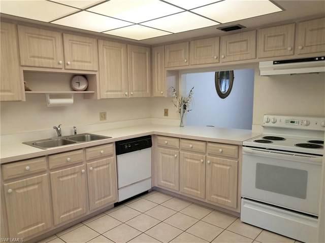 6731 Winkler Road #206, Fort Myers, FL 33919 (MLS #221055313) :: RE/MAX Realty Group