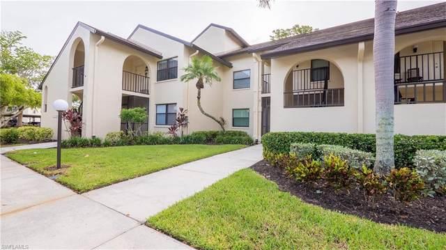 8505 Charter Club Circle #6, Fort Myers, FL 33919 (MLS #221059306) :: Avantgarde