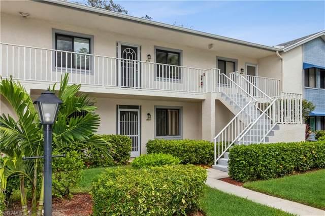 12561 Cold Stream Drive #611, Fort Myers, FL 33912 (MLS #221064073) :: Crimaldi and Associates, LLC