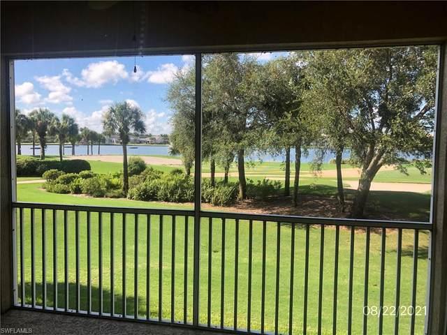 8076 Queen Palm Lane #424, Fort Myers, FL 33966 (MLS #221064998) :: Team Swanbeck