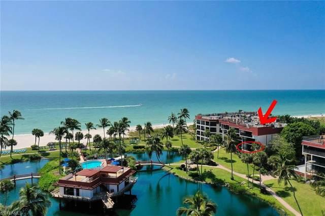 2445 W Gulf Drive A21, Sanibel, FL 33957 (MLS #221072411) :: Sun and Sand Team