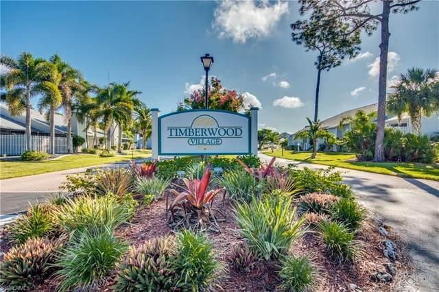 6000 Timberwood Circle #204, Fort Myers, FL 33908 (#221073522) :: Southwest Florida R.E. Group Inc