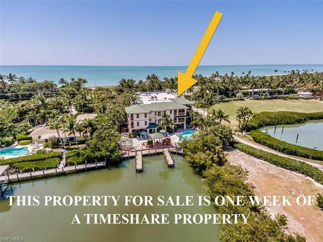 981 Harbourview Villas At South Seas Island Resort Wk1, Captiva, FL 33924 (MLS #220023178) :: #1 Real Estate Services