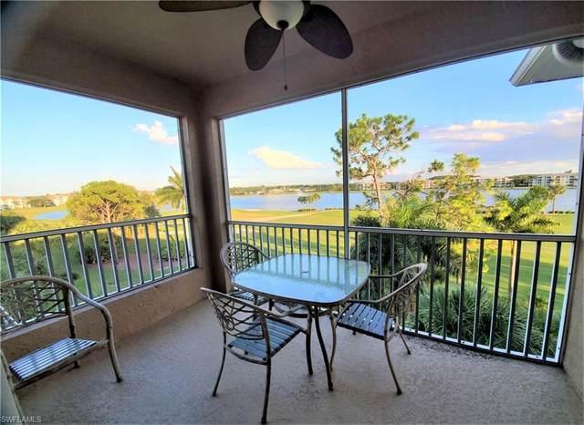 8066 Queen Palm Lane #541, Fort Myers, FL 33966 (MLS #220038010) :: Florida Homestar Team