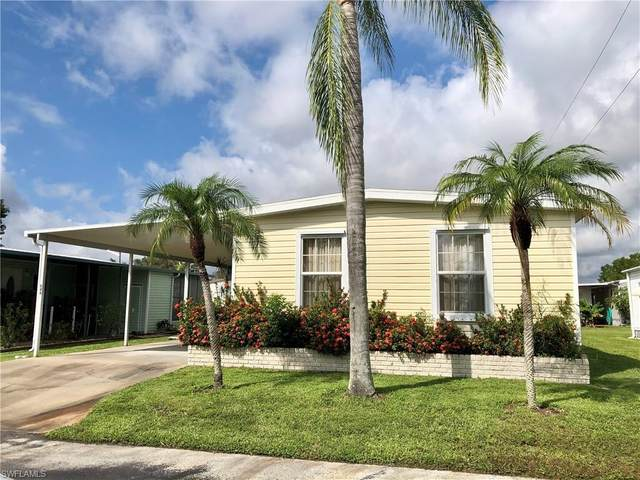 644 Future Drive, North Fort Myers, FL 33917 (MLS #220060493) :: RE/MAX Realty Team