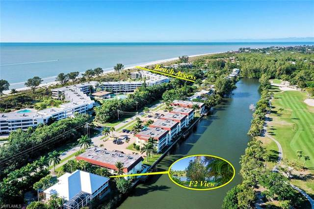1610 Middle Gulf Drive F2, Sanibel, FL 33957 (MLS #221004479) :: Medway Realty