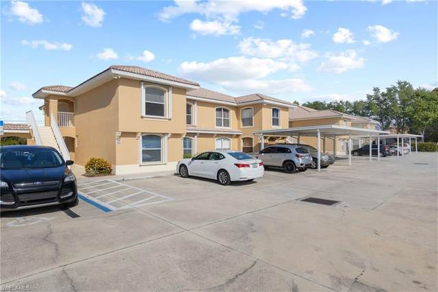 4520 Skyline Boulevard #206, Cape Coral, FL 33914 (MLS #221023384) :: Realty World J. Pavich Real Estate