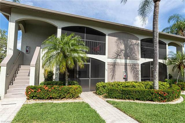 13226 Whitehaven Lane #1301, Fort Myers, FL 33966 (#221034455) :: The Dellatorè Real Estate Group