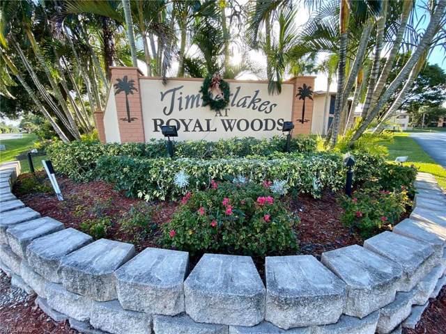 17426 Birchwood Lane #10, Fort Myers, FL 33908 (MLS #219084665) :: RE/MAX Realty Team