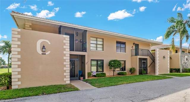 2133 SW Pine Lane #2, Cape Coral, FL 33991 (MLS #220020890) :: Team Swanbeck
