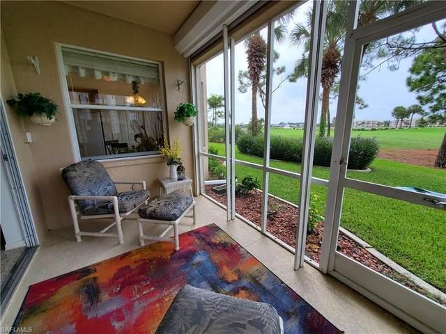 8066 Queen Palm Lane #517, Fort Myers, FL 33966 (MLS #220055113) :: Florida Homestar Team