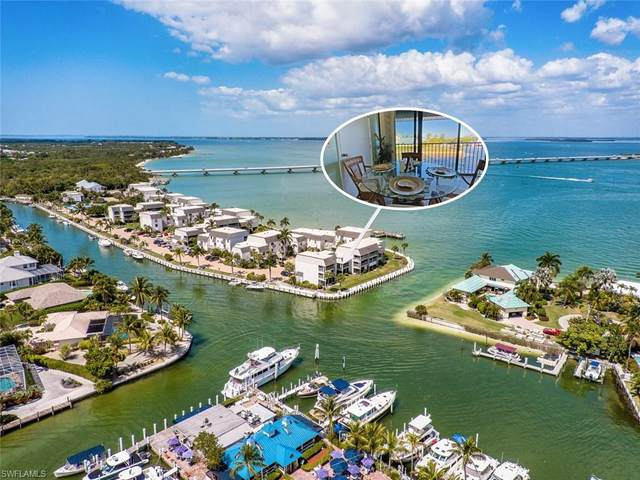 760 Sextant Drive #122, Sanibel, FL 33957 (MLS #221017182) :: Waterfront Realty Group, INC.