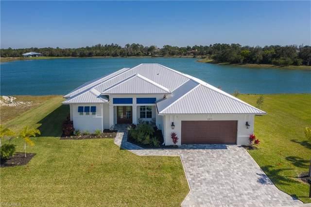 2410 Kismet Lakes Lane, Cape Coral, FL 33993 (MLS #219080008) :: Clausen Properties, Inc.