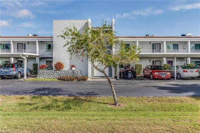 4549 SE 5th Place #212, Cape Coral, FL 33904 (MLS #220013097) :: RE/MAX Realty Team