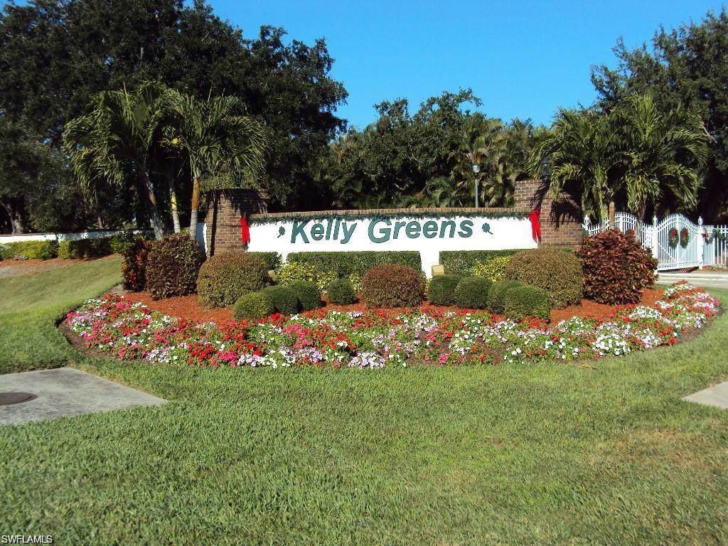 12150 Kelly Sands Way - Photo 1
