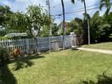 1332 Seminary Street - Photo 2