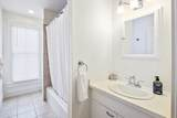 1211 Grinnell Street - Photo 6