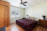 40 High Point Road - Photo 12